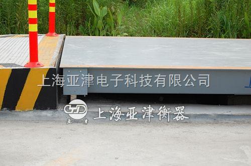 150吨电子汽车衡,防暴电子秤