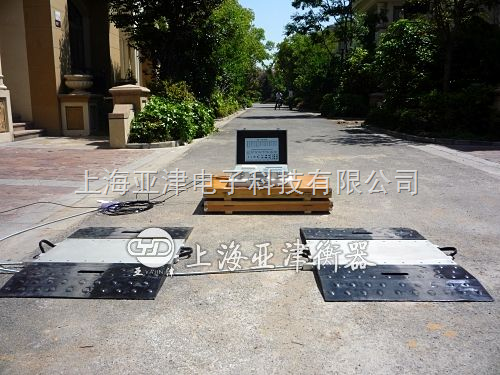 上海50吨汽车衡,电子缓冲秤