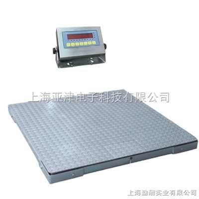 青海省移动式地磅.电子磅