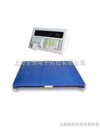 北京市移动式地磅.电子磅