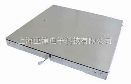 辽宁省便携式电子磅.电子磅