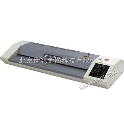 金图FS-45C-热塑封机 CE认证多功能过胶塑封机