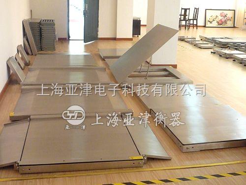 SCS-1m电子6T磅秤