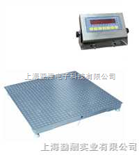 海南省便携式电子磅