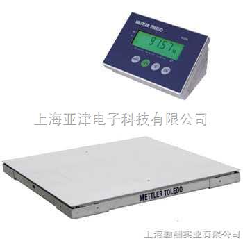 宁夏便携式电子磅.上海地磅