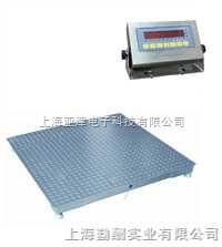 新疆自治区便携式电子磅.上海地磅