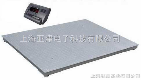 15吨电子磅地磅