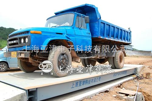 上海150吨农用车电子磅