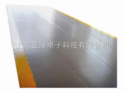 Z新100吨汽车衡,地磅厂家