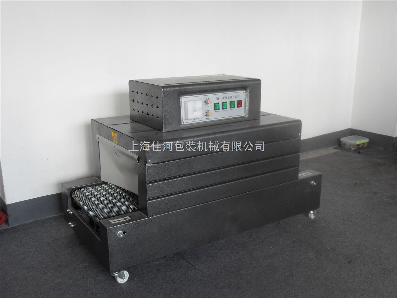 BS-400-�崾湛s包�b�C,上海�崾湛s包�b�C,�Y品盒�崾湛s