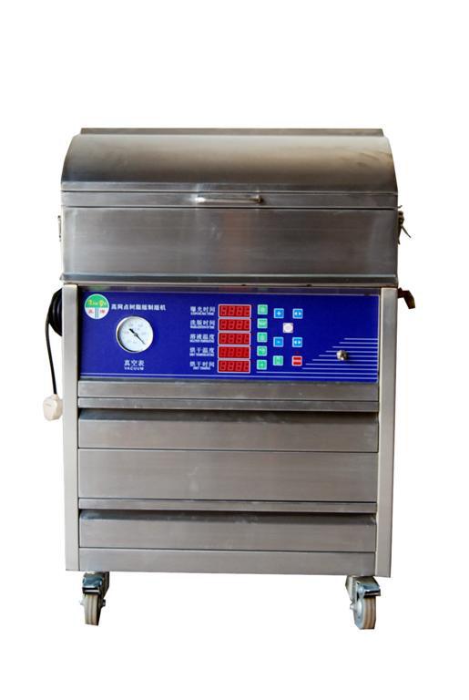 供应XYD250树脂版制版机