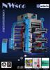 无纺布印刷机 六色彩色无纺布印刷机