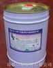 环保型UV油墨清洗剂