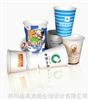 专业生产各种广告纸杯