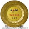 专业生产各种铝标牌,铜标牌,不锈钢标牌铭牌,标志牌,铜牌