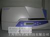 标牌打印机,端子牌打印机,电缆挂牌打印机,C-450P