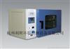 灭菌烘箱/高温消毒箱/高温灭菌箱/干热灭菌器