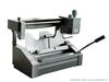 银典YD-50台式胶装机,手动无线胶装机