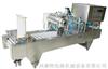 豆浆封杯机  全自动灌装封杯机(广州市天河区)→重质量|重服务-广州封盖机