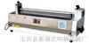 JS1000台式不锈钢调速胶水机