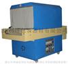 佛山PVC热收缩包装机