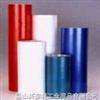 PE保护膜 PET保护膜  PVC保护膜