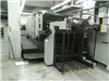 1999日本小森對開六色L-540印刷機