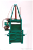 DB--10吨 药材液压打包机,中草药液压打包机,宏宇液压打包机