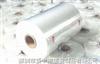 热收缩膜{PVC热收缩膜收缩袋