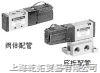 日本SMC二位三通电磁阀