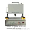 佛山依利达电磁铁打印机 ELD-01F