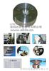 ELD-01系列佛山依利达气动打标机使用说明 ELD-01系列