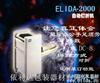"""ELIDA-2000Z专业的自动折纸机""""依利达品牌""""ELIDA-2000自动钉折机,自动折纸装订机,自动折页装订机"""