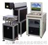 CO2激光打标机|玻璃管激光刻字机|北京激光打标机|北京激光刻字机|北京激光设备