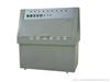 紫外耐气候试验箱/紫外灯老化试验箱/人工紫外老化试验箱
