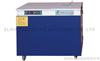 TW-81 豪华型高台自动打包机(陶瓷打包机�O包裹捆扎机�O邮政打包机�O纸箱捆包机) TW-81