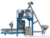 粉料大包装机 粉剂2-50公斤称量机