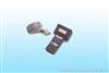 RJSL1000条码扫描仪