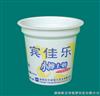 一次性塑料酸奶杯