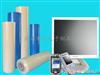 静电,PE,PVC保护膜