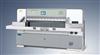 大全开微机程控显示切纸机