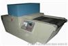 桌面UV固化机