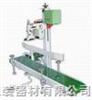 FB2000自动输送缝包机/自动连线缝包机组/流水线封包机