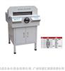 广东CB-450V精密切纸机