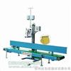 自动输送缝包机/自动连线缝包机组/流水线封包机