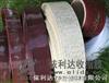 pvc供应佛山依利达PVC热收缩管/热收缩膜/热收缩套管