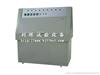 紫外老化箱/紫外光老化箱/北京紫外老化箱生产厂