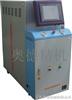 蒸汽式高光注塑模温转换机,速冷速热高光模温转换机