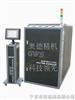 AGWS-800高光无痕注塑模具温度控制机