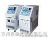 模具温度控制机/模具温度控制器